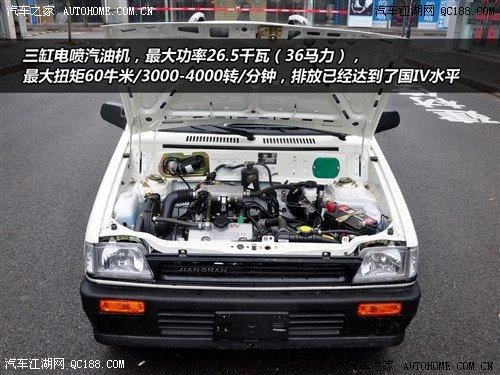 众泰汽车江南TT动力系统详解高清图片