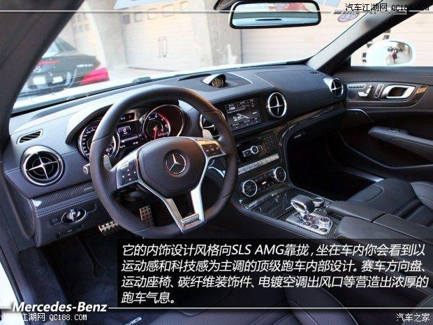 奔驰奔驰amg奔驰sl级amg2013款 sl63 amg 高清图片