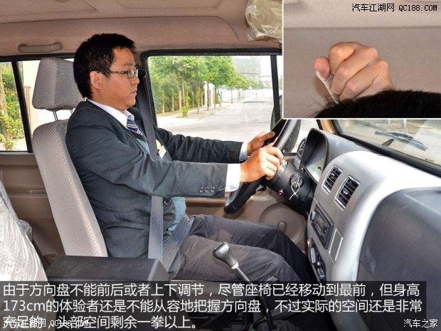 战旗乘坐空间详解 权威评测 北京汽车制造厂高清图片