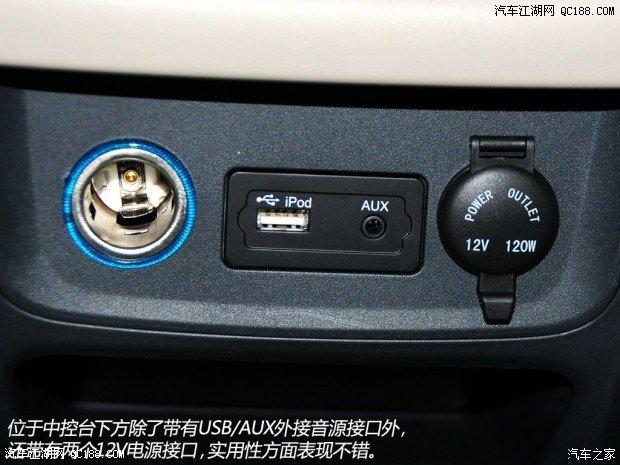 【精图】瑞虎5中控方向盘详解_权威评测_奇瑞汽车