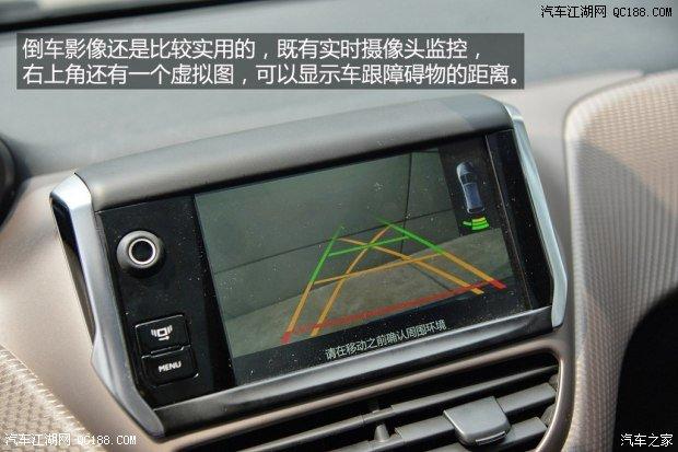 东风标致标致2008中控方向盘详解