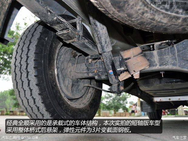 江铃汽车 经典全顺 2009款 2.8t柴油多功能型短轴中顶jx493zlq3