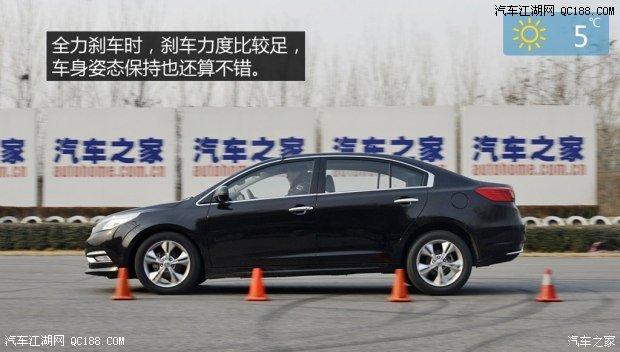 【精图】众泰z500刹车距离详解