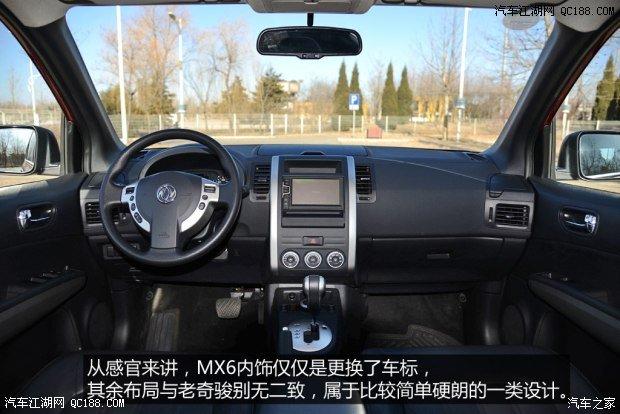 郑州日产 东风风度mx6 2015款 基本型高清图片