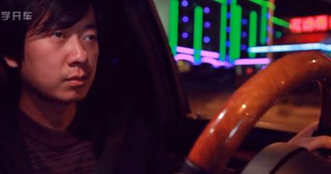 《Shuffen学开车》第5集 试驾大切诺基