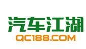 【平行进口车_国产车】汽车江湖