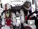 福特福克斯WRC赛车回顾