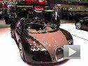 布加迪威龙(Bugatti Veyron传说中最贵的跑车)