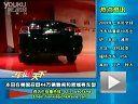 本田在美国召回44万辆雅阁和思域等车型