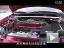 改装—三菱EVO