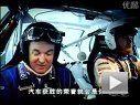 TopGear  EVO VS 雪橇(中文字幕)