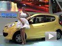 2009广州车展邻家小妹与长安奔奔mini