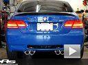 加装Tubi尾排的 BMW e92 M3