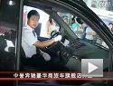 成都奔驰商务车4S店开业