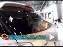 08北京车展--比亚迪E6