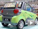 长城神秘车型欧拉将亮相上海车展