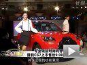 专业领航时尚跨界猎豹CS7上市售价9.98万起