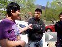2011.4.23福特福克斯车友会大型烧烤活动