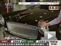 央视记者率先体验国庆60周年红旗HQE阅兵车(1)