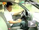 高配置 低价格 体验华普海域(上)【车来车往-试驾体验】