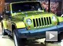 08北京车展--Jeep牧马人