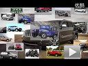 SUV开山鼻祖——Jeep70周年限量版大切诺基发布