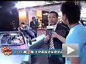 08北京车展--名爵MG TF