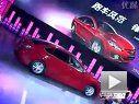Mazda6睿翼轿跑车北京上市发布会
