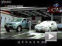 三菱君阁zinger洗车场广告视频