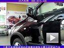 三菱汽车绵阳波鸿4S店销售经理朱云霞介绍君阁汽车