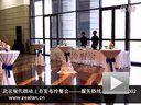 北京现代朗动发布会