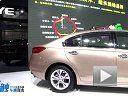 2014北京车展 众泰全新中级车Z500亮相