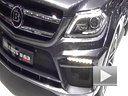 顶级SUV 2013上海车展博速改装版GL