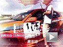 烈焰绽放 全国招募赛车模特CDC中国汽车飘移锦标赛