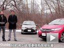 小型车PK 海外对比2015款飞度/YARiS
