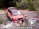 小型SUV搅局者 海外试驾Jeep自由侠