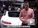 备受瞩目 外媒巴黎车展点评奔驰AMG GT