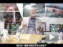 《四万说车》东瀛列岛の高性能情缘(上)