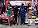 致炫赛车队征战泛珠三角超级赛车节
