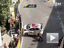 2014 澳门大赛车 WTCC 第23轮