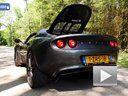 Lotus Elise Series 2 Club Racer声浪