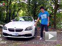 宝马6系BMW 640i Gran Coupe 试驾