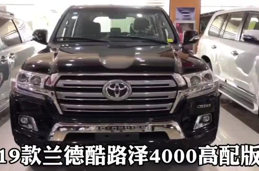 2019款丰田兰德酷路泽4000高配版最新测评