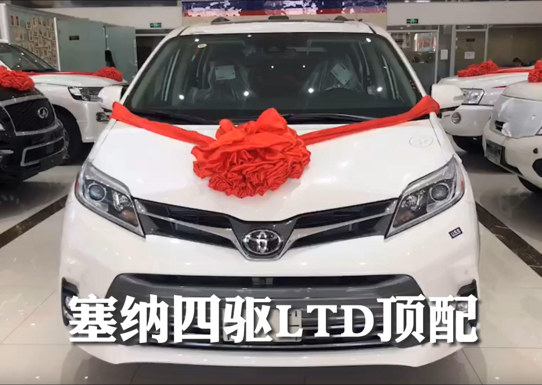 丰田塞纳四驱LTD顶配版平行进口车讲解