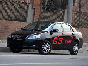 比亚迪G3