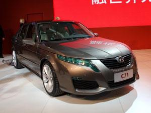 北京汽车C71